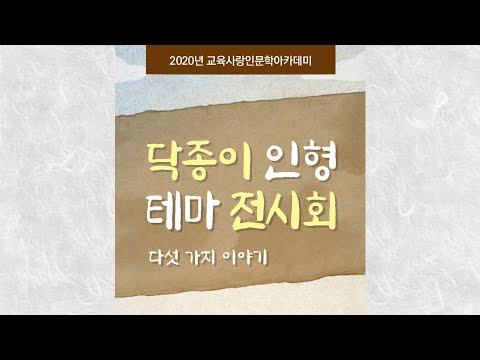 20210830YBJHO.jpg